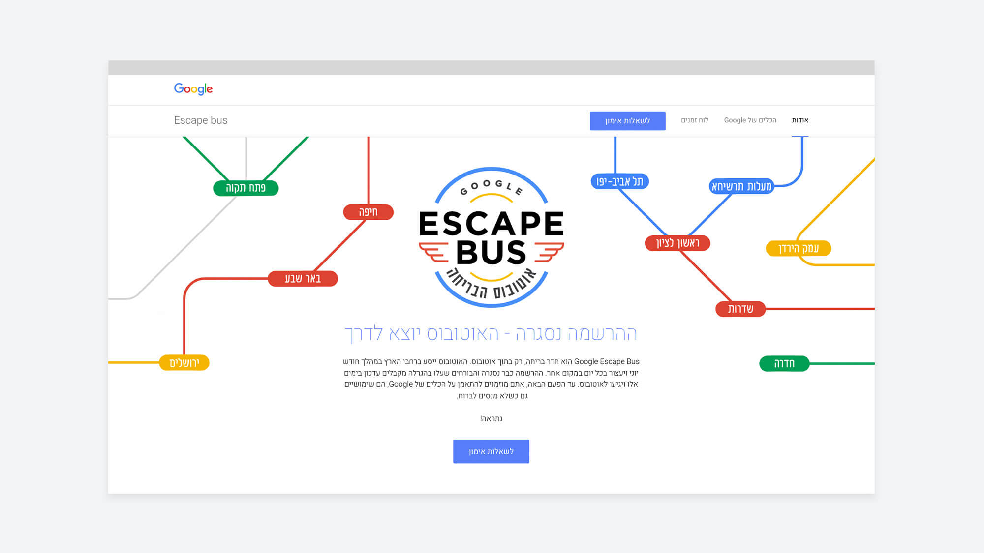 GOOGLE_Escape Bus_SITE